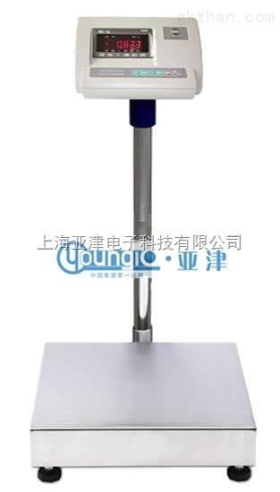 电子称200kg电子台秤防潮防腐蚀防水电子台秤
