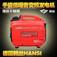 HS2000T进口2千瓦汽油发电机进口