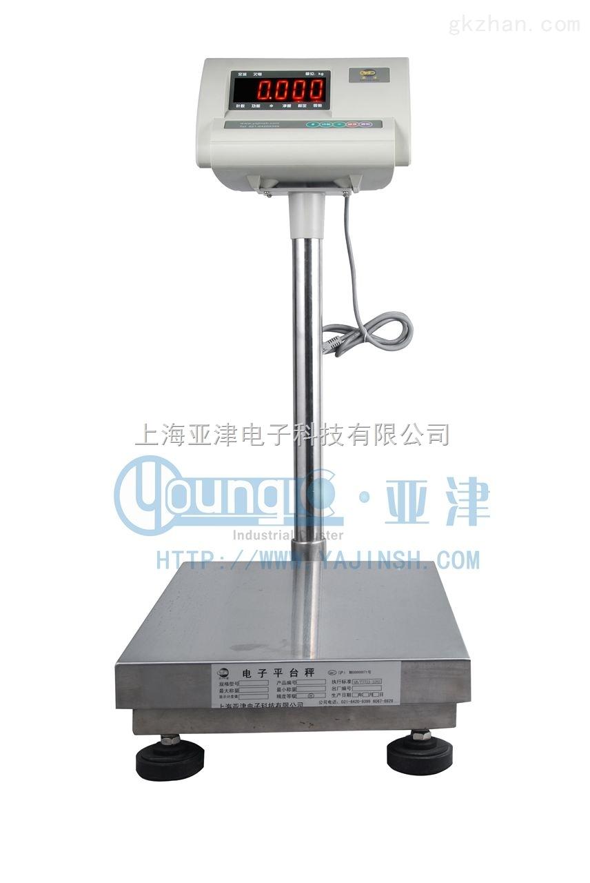 TCS-200kg防水电子台秤化工行业称重电子称台秤30kg称重