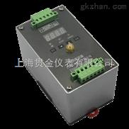 DF3941/DF3941E-电机轴承振动变送器(速度)