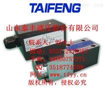 供应山东泰丰TDBET6型比例溢流阀华德溢流阀液压溢流阀