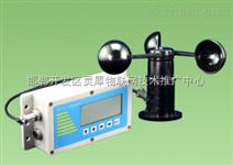 风速记录仪