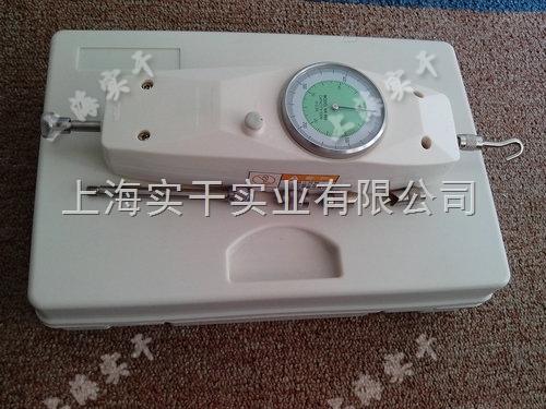SGNK-300指针测力计品牌