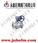 Q341F蜗轮浮动法兰球阀