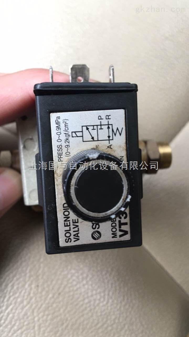SMC VT317-5D-02