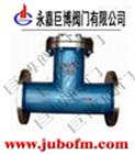 GL41H-150LB美标T型过滤器