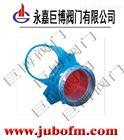 F43AX手动扇形盲板阀