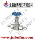 J21W,J23W外螺纹针型阀