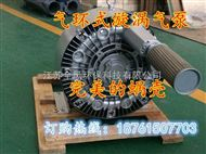 YX-72S-4华北地带污水处理曝气漩涡气泵