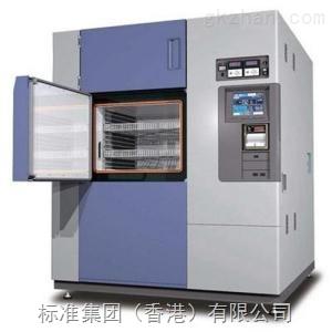 温度冲击试验箱/冷热冲击试验机