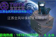 YX-100L全风金属粉尘集尘器
