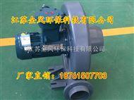 FX-3危险气体输送鼓风机