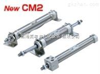 SMC CM2-Z/CDM2-Z
