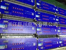 12路智能照明控制器