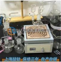 水泥三氧化硫测定仪厂家直销/水泥定硫仪售后周到/DL-01A水泥定硫仪单价