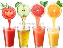 果汁浓度计折光仪