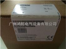 西门子PLC控制器EMDP01模块