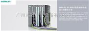 西门子PLC控制器EMAQ02模块
