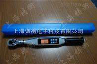 定力矩扳手SGSX-50数显定力矩扳手