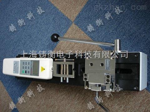 电源线端子拉力测试仪