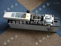 拉力测量仪端子拉力测量仪