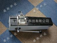 上海卧式手动拉力机/上海拉力机/上海卧式拉力试验机