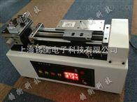 电动卧式测试台电动卧式测试台-电动卧室测试台架