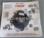 B2-VXPV-MP意大利mecair电磁脉冲阀