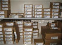 西门子1FL6伺服电机增量式编码器电缆20米
