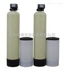 全自动软化水设备 软水器 钠离子交换器