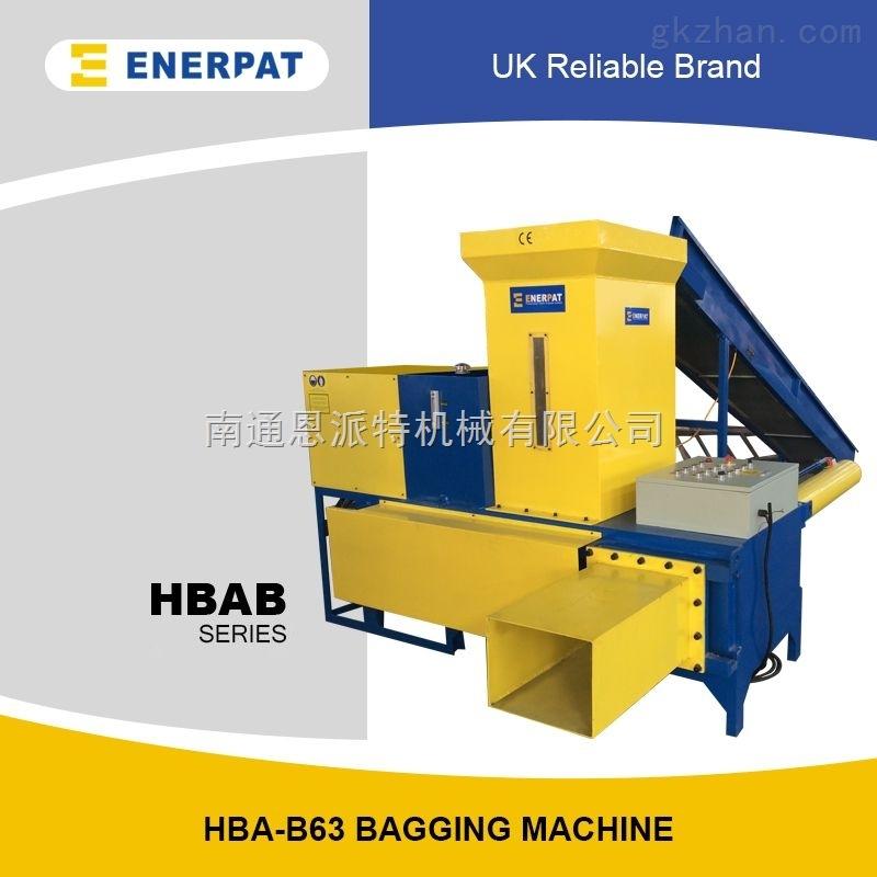 锯末打包机HBA-B120