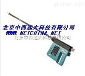 便携式流速流量测试仪