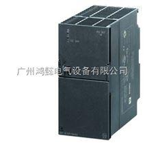 西门子V20变频器0.12KW带滤波器
