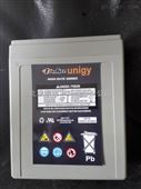 AVR75-17美国德克蓄电池DAKE青海代理商