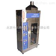 DJC-1-单根电线电缆垂直燃烧试验仪