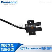 Panasonic松下原装正品U型光电开关传感器PM-K45代替PM-K44