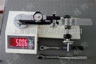 扭力扳手测量仪扭力扳手测量仪
