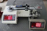 扭力扳手测试仪扭力扳手测试仪价格