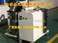 YX-3700全风环保,3.7kw家具厂粉尘用工业吸尘器