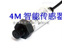 德国汉姆HM50防腐压力传感器压力变送器强腐蚀性气体液体压力测量