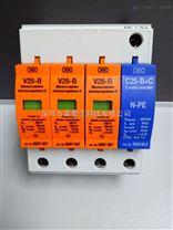 OBO的一级电源防雷器选型-V25-B/3+NPE