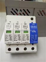 C级电源防雷器20KA 型号V20-C/3+NPE