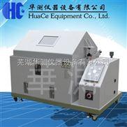 上海盐雾试验箱厂家 华测仪器可专门定制