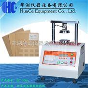 HC-706A-河北纸张环压强度试验机 微电脑控制 精准性高