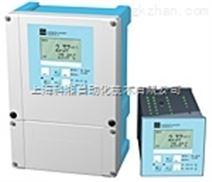 CCM223-EK0005,CCM253-EK0005,E+H