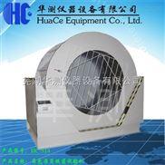 HC-514-上海六角滚筒测试机 箱包滚筒跌落试验机