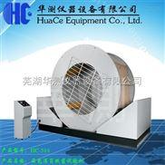 HC-514-上海大型皮箱旅行箱箱包滚筒跌落试验机