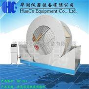 HC-514-上海大型箱包滚筒跌落试验机 华测仪器
