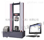30吨微机控制电子拉力试验机