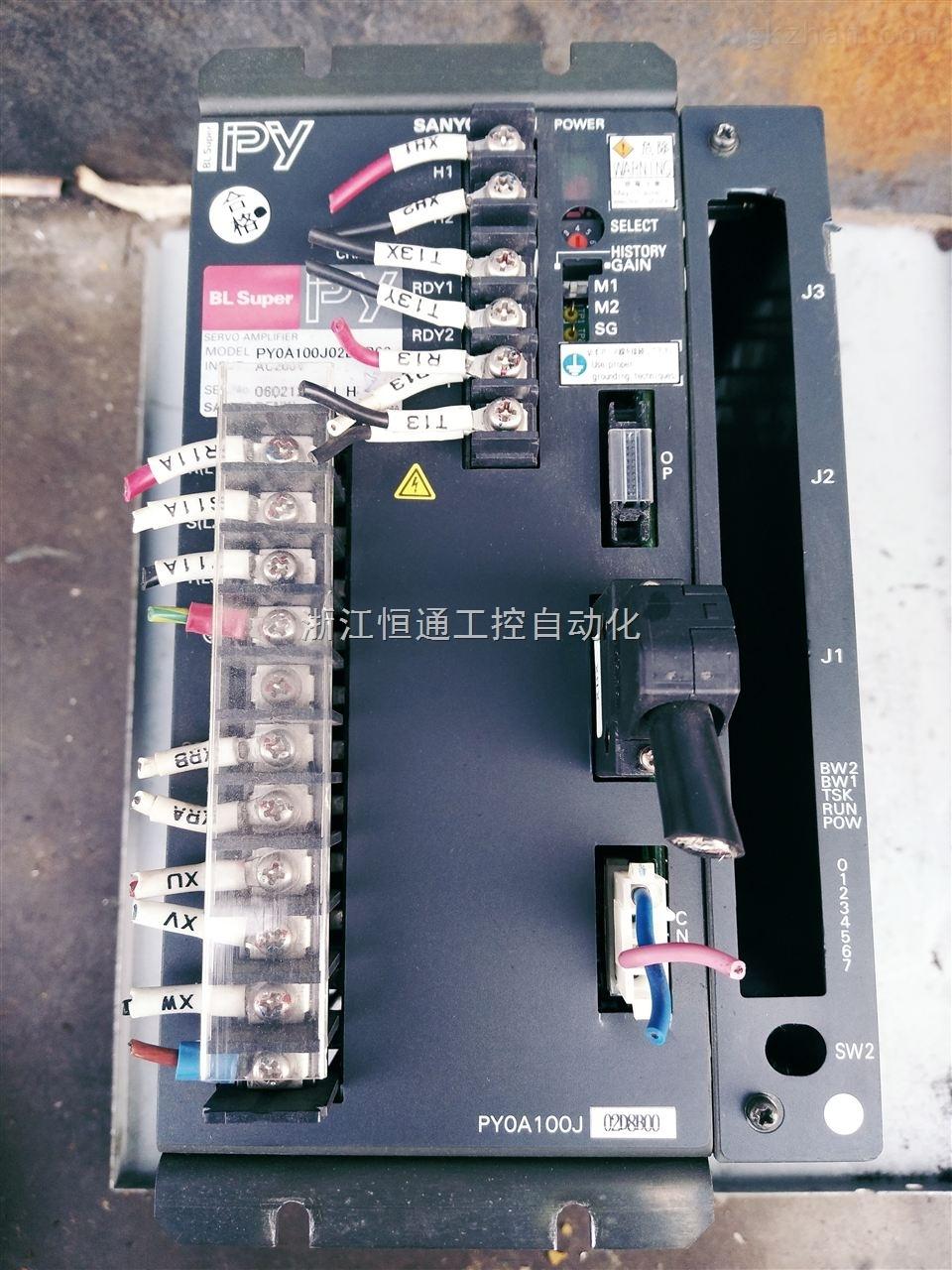 电路板 960_1280 竖版 竖屏